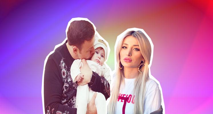 Валера и Тата