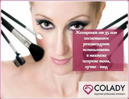 Уход за собой женщины от 35 лет - советы косметологов