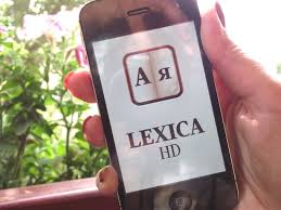 Lexica HD