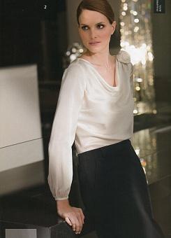 Одежда для женщин Eleganсе. Стильно и долговечно!