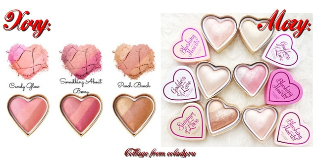 Румяна Too Faced Sweethearts Perfect Flush Blush = Makeup Revolution Blushing Hearts Blusher