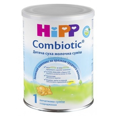 Лучшая детская смесь для новорожденных - Хипп