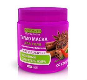 Термо-маска Новосвит с лимфодренажным эффектом, 500 мл.