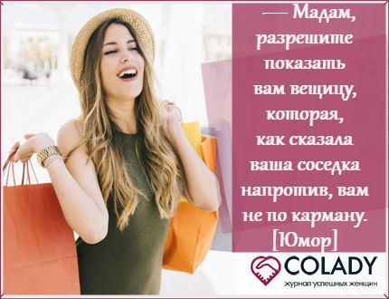Лучшие магазины одежды для беременных и кормящих мам - ТОП-9 на COLADY