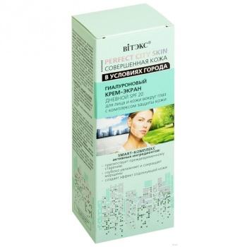 Дневной гиалуроновый крем для лица и кожи вокруг глаз SPF-20