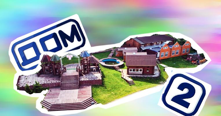 московская площадка проекта