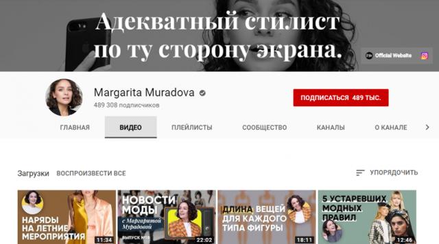 Маргарита Мурадова2