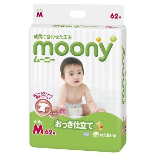 Лучшие памперсы для новорожденных - Муни