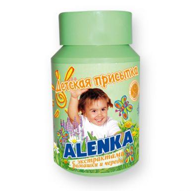 Лучшая детская присыпка - Аленка