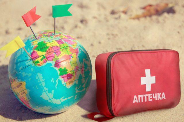 Лекарства в отпуск за границу