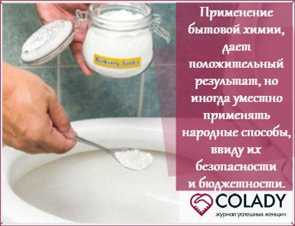 Как устранить неприятных запах в туалете