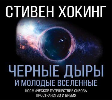 Павел Сотников. «Новое слово»4